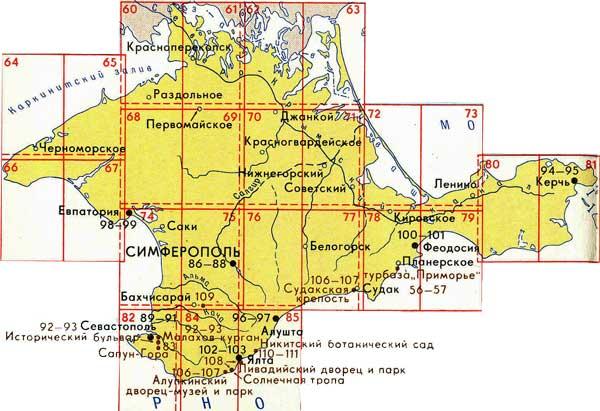 Карта города симферополя крым